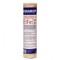 Replacement filter AQUAPHOR 10 Fe 5 micron ,cold water